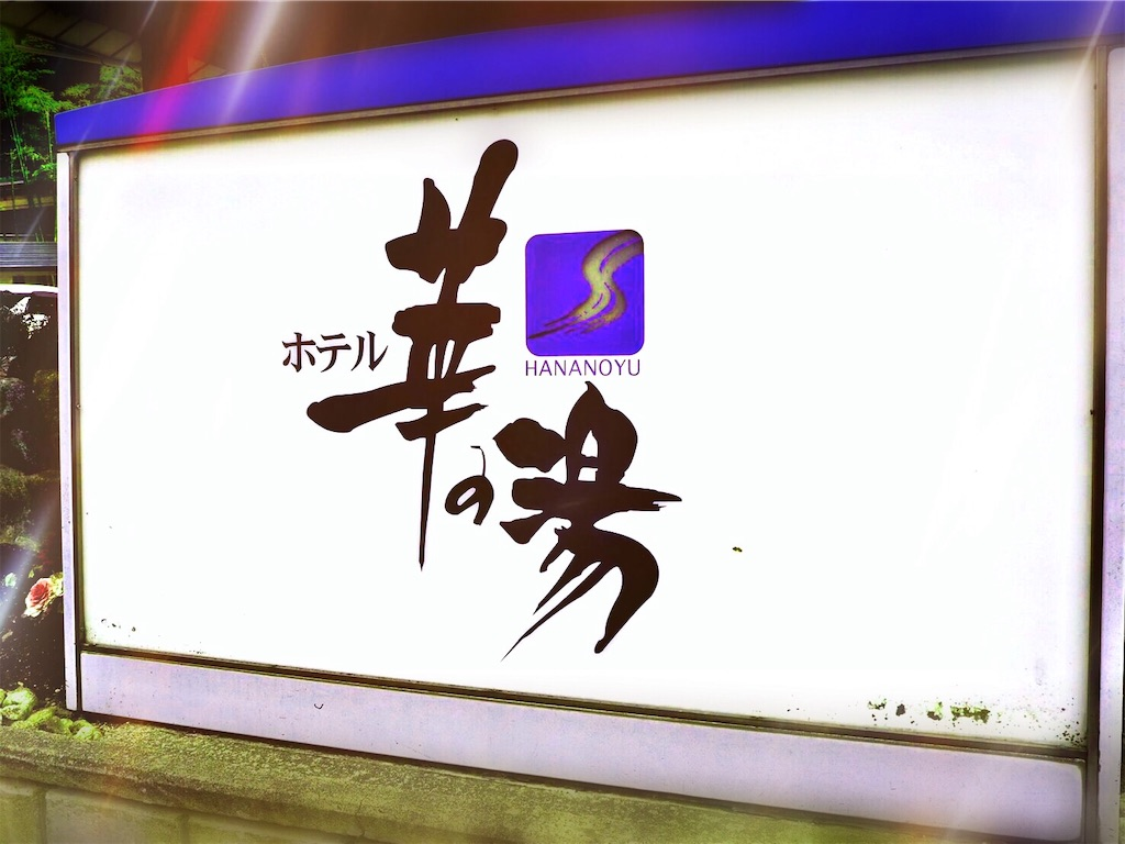 f:id:yuruyurukurage:20190318175548j:image