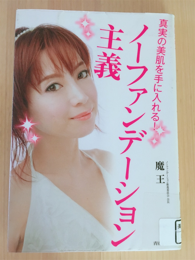f:id:yuruyurukurage:20190818160813j:image