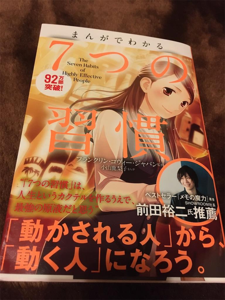f:id:yuruyurukurage:20200123192850j:image