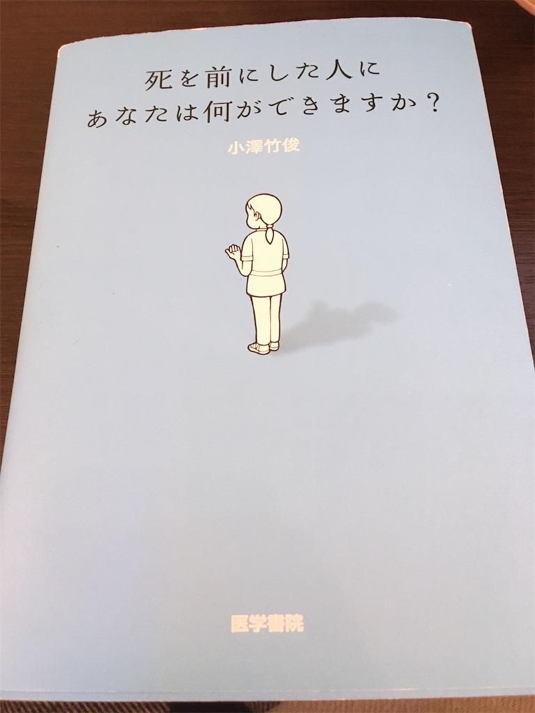 f:id:yuruyurukurage:20200207152311j:image
