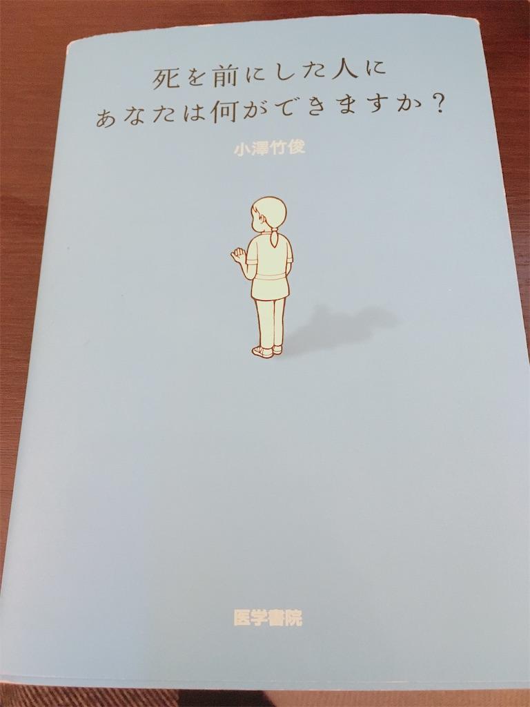 f:id:yuruyurukurage:20200210072551j:image