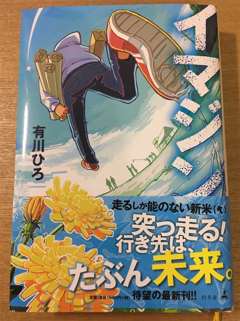 f:id:yuruyurukurage:20200430201830j:image