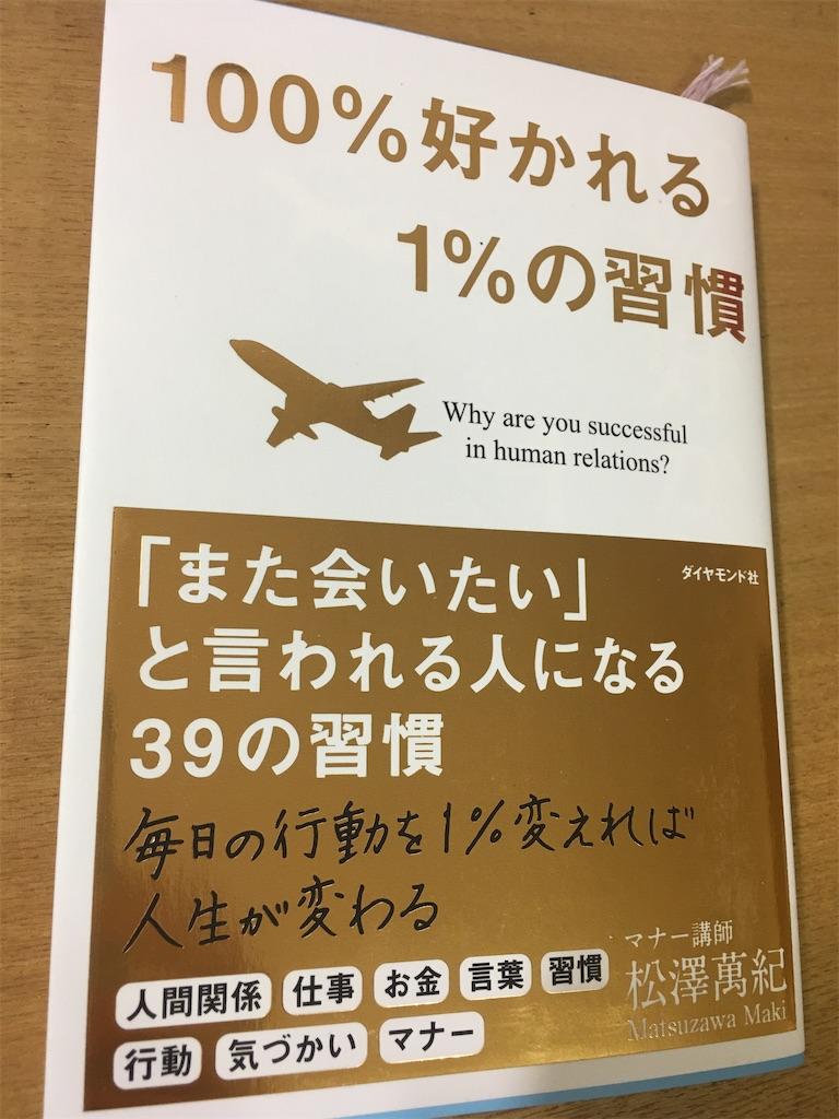 f:id:yuruyurukurage:20200430202020j:image
