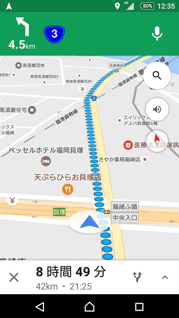 f:id:yuruyurupoyopoyo:20170324103958p:plain