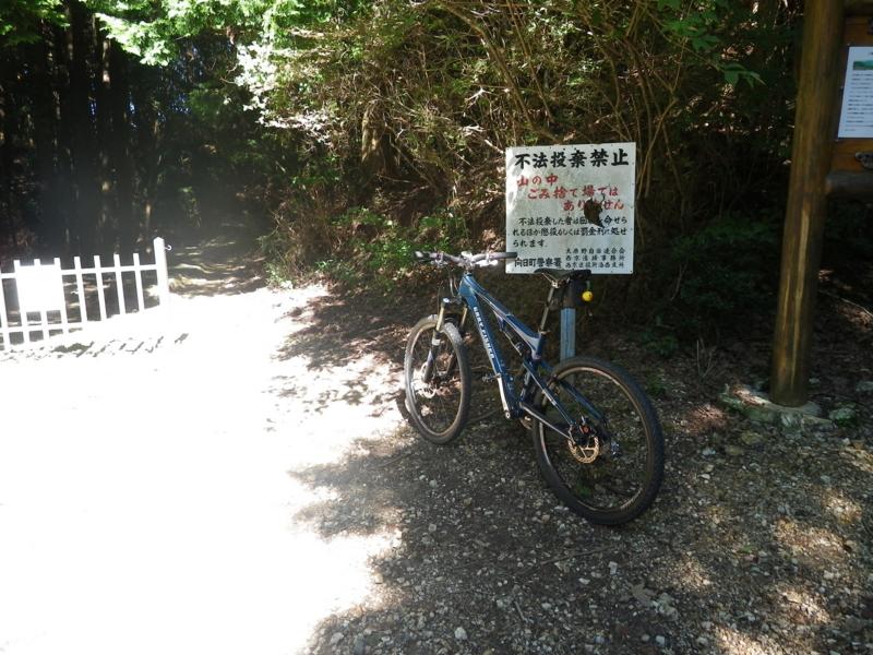f:id:yuruyuruto:20100926100103j:image