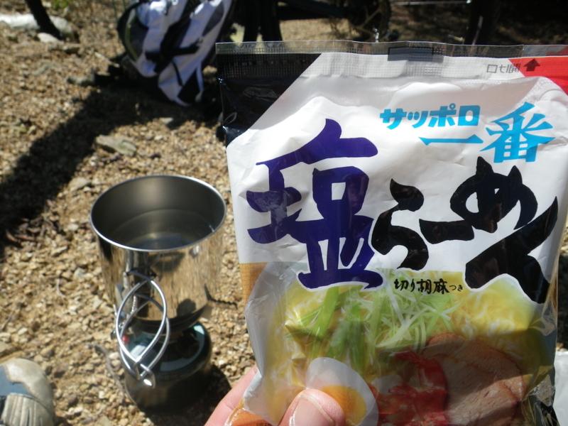f:id:yuruyuruto:20100926110601j:image