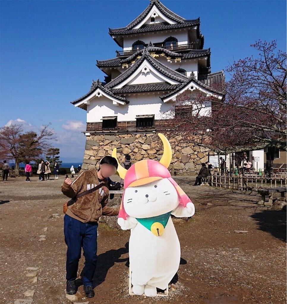 f:id:yuruyurutraveldiary:20190402112649j:image