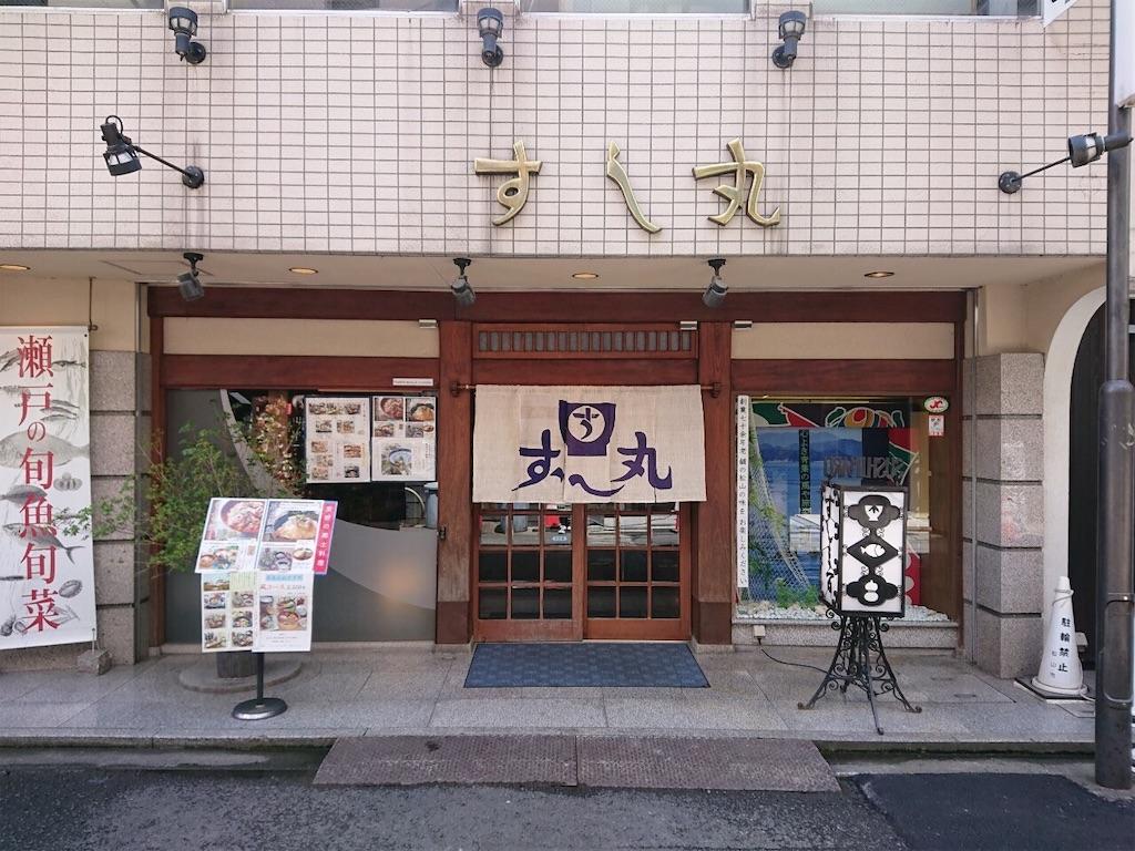 f:id:yuruyurutraveldiary:20190429120838j:image