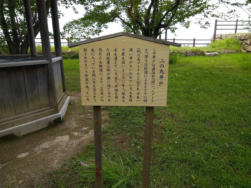 f:id:yuruyurutraveldiary:20210720131559j:image