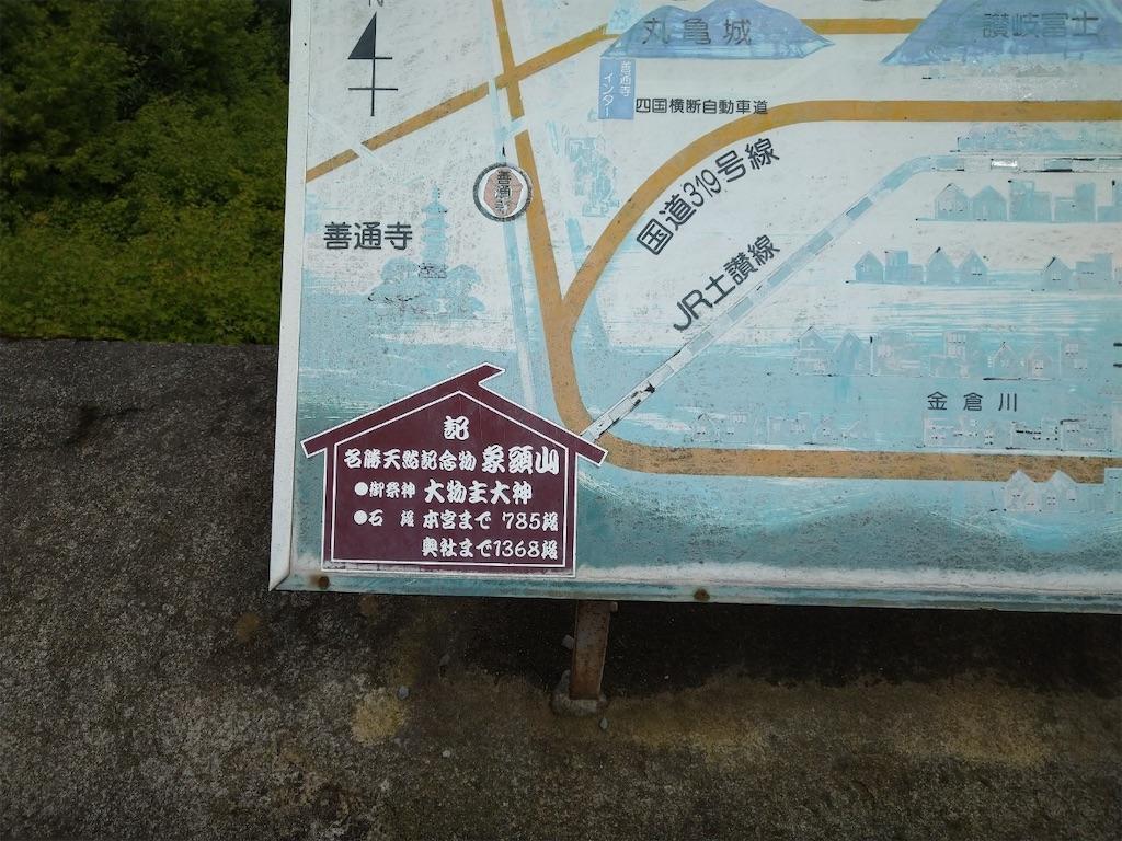 f:id:yuruyurutraveldiary:20210721211144j:image
