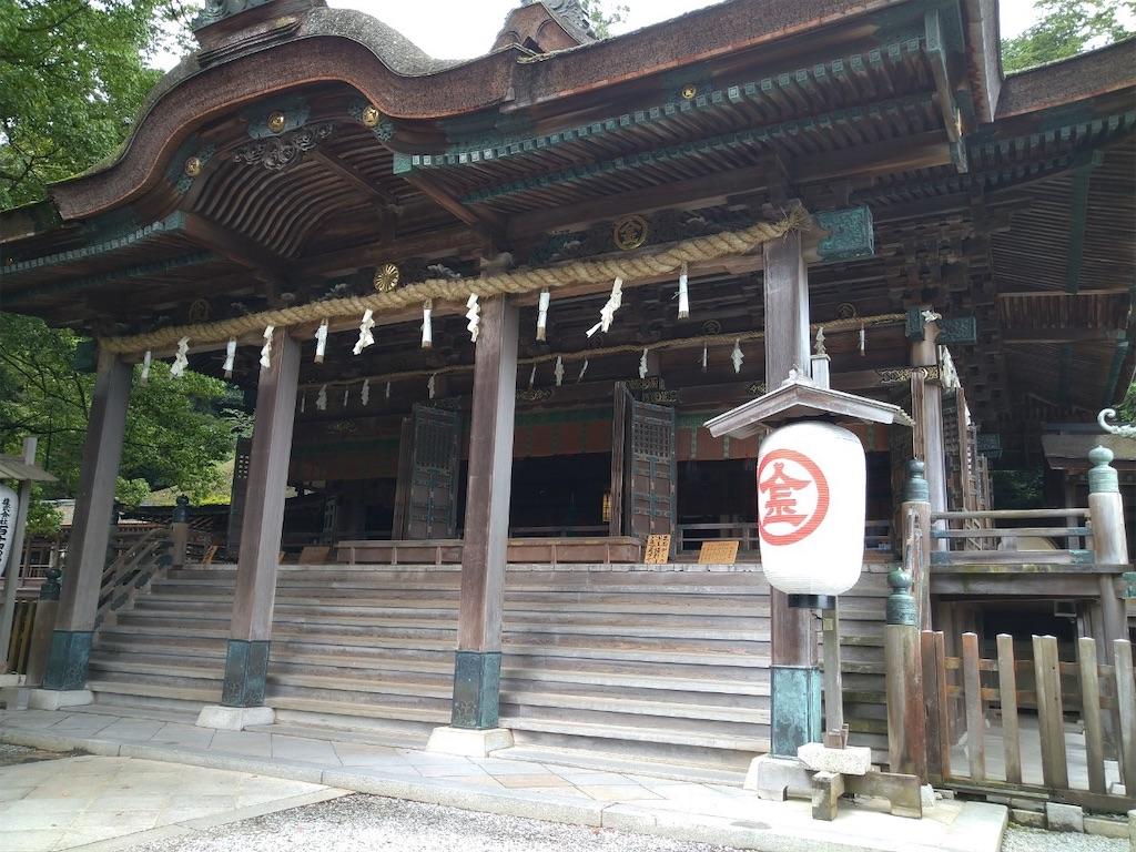 f:id:yuruyurutraveldiary:20210721211217j:image