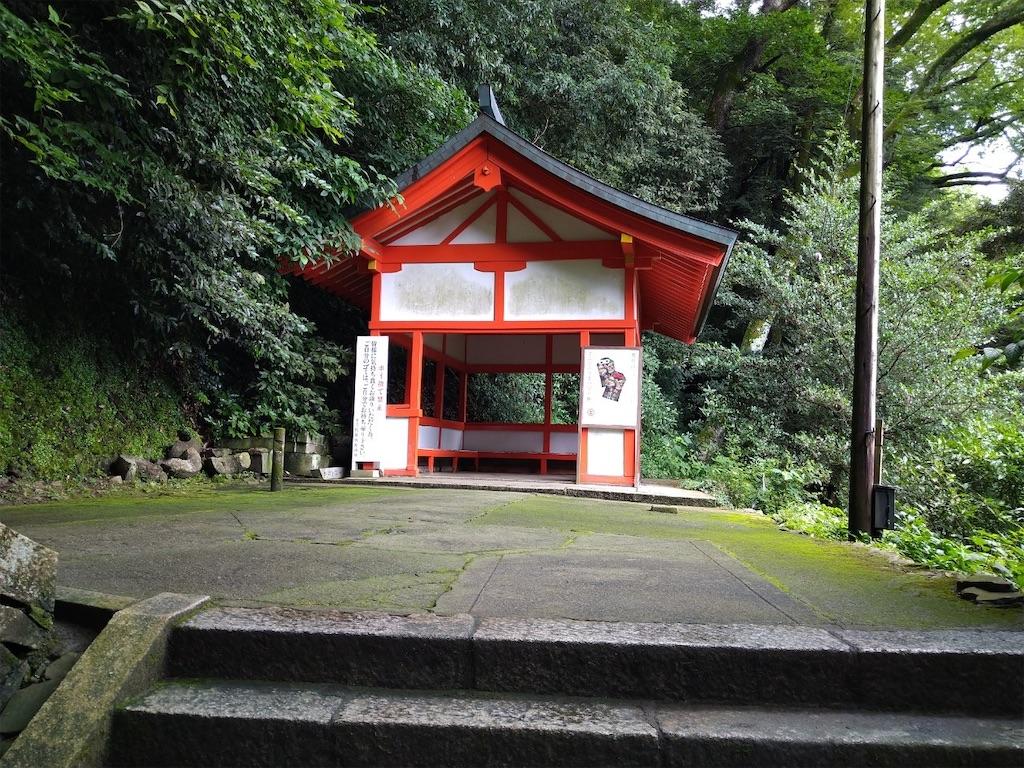 f:id:yuruyurutraveldiary:20210721211228j:image
