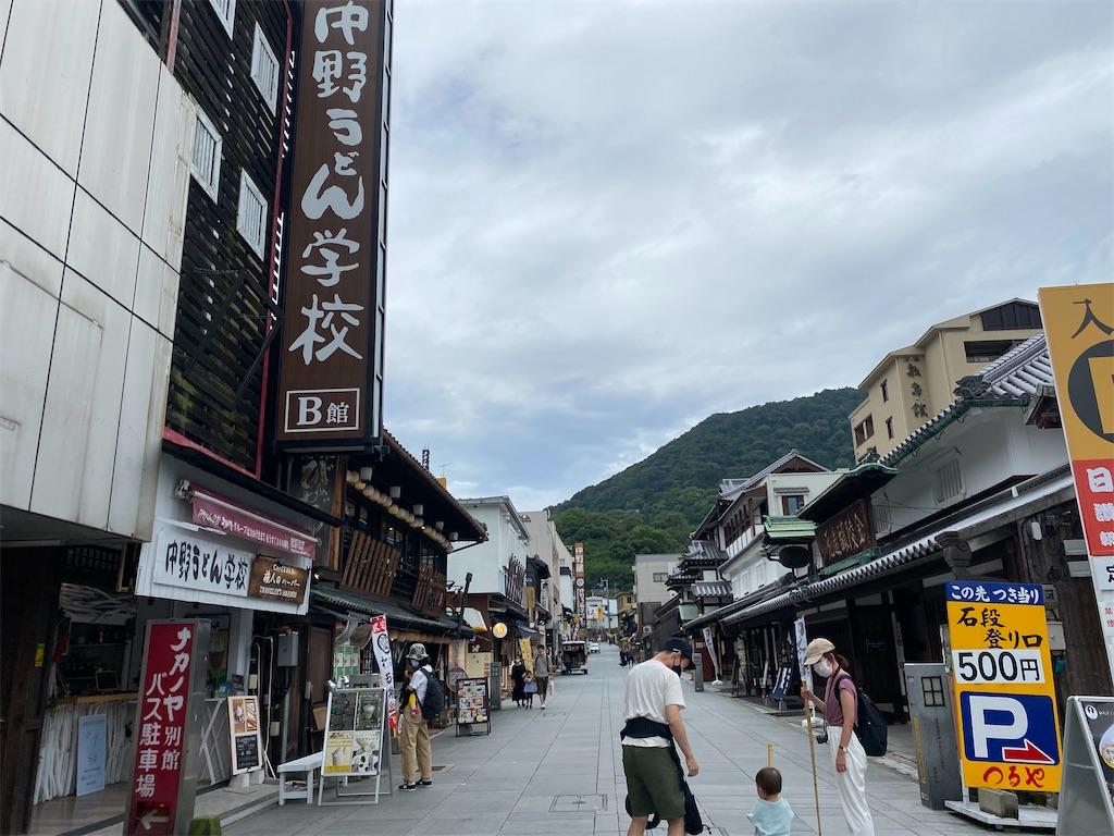 f:id:yuruyurutraveldiary:20210721215652j:image