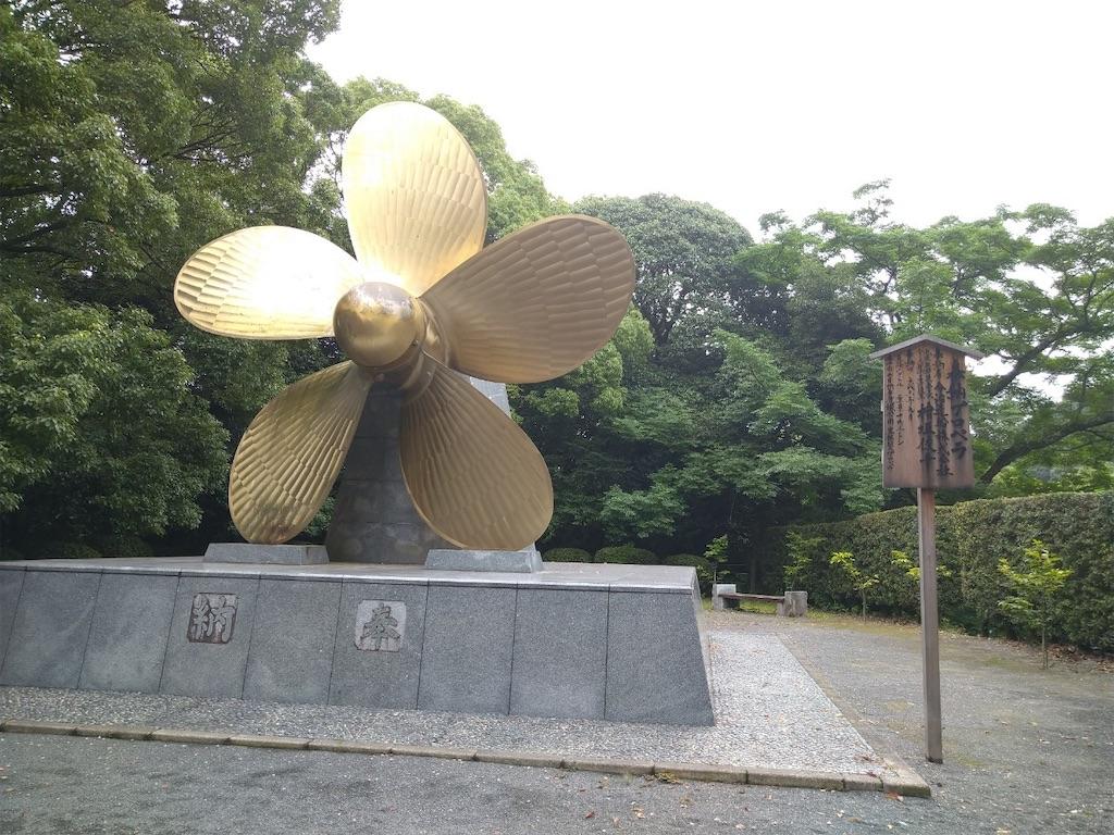 f:id:yuruyurutraveldiary:20210722113959j:image
