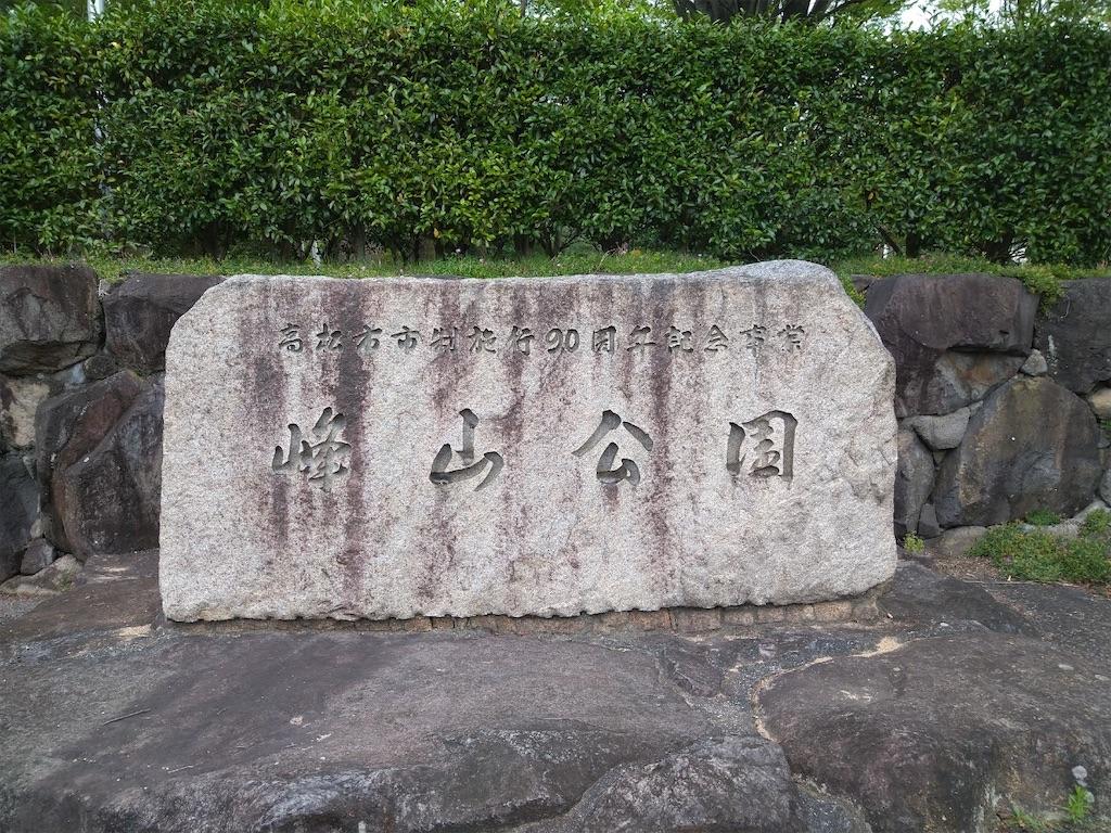 f:id:yuruyurutraveldiary:20210722195543j:image