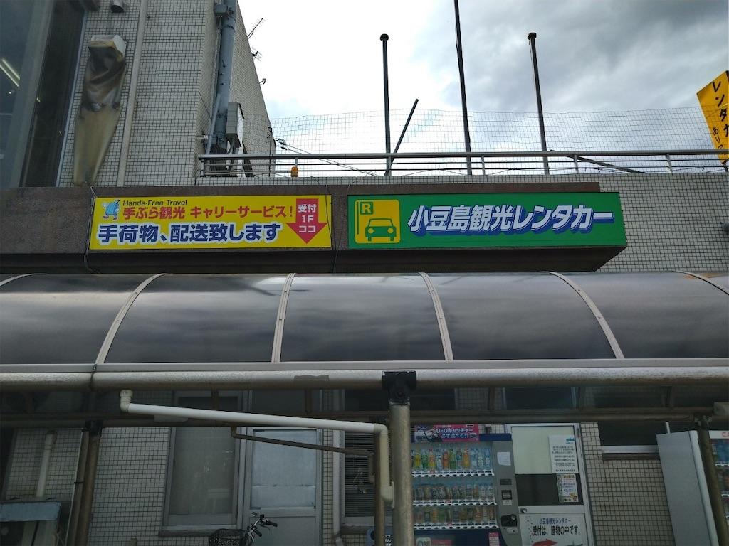 f:id:yuruyurutraveldiary:20210723160439j:image