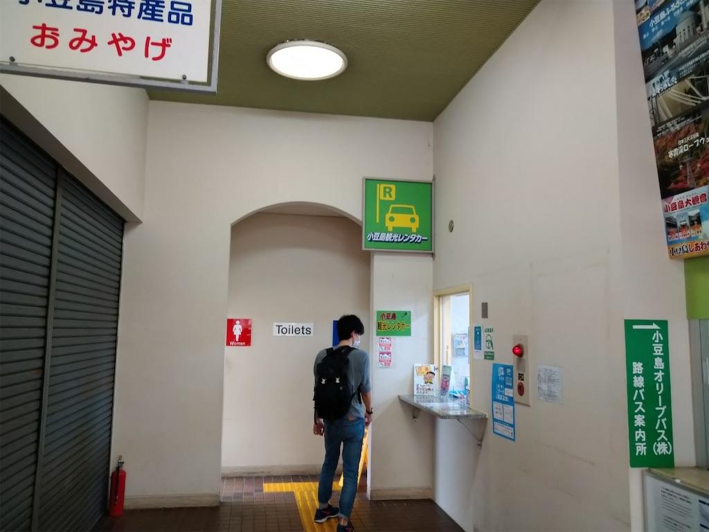 f:id:yuruyurutraveldiary:20210723160443j:image