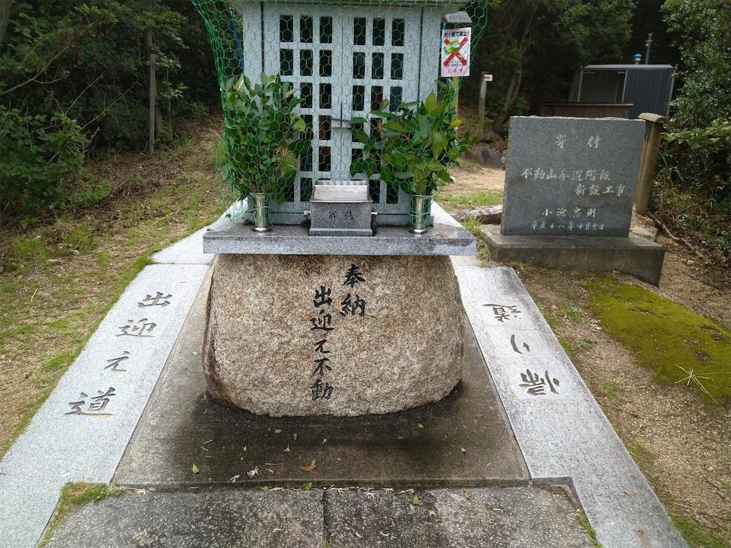 f:id:yuruyurutraveldiary:20210723201545j:image
