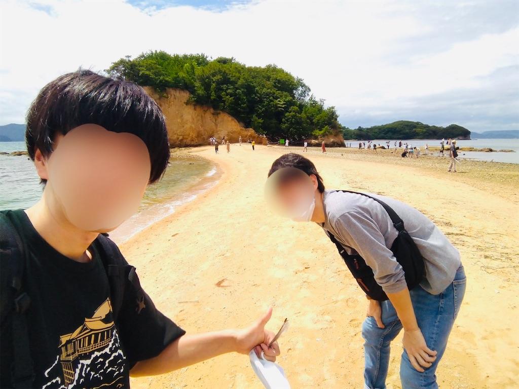 f:id:yuruyurutraveldiary:20210724152328j:image