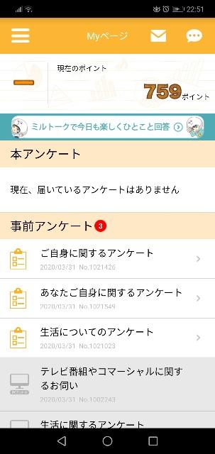 f:id:yuruyuruyuri:20200331231837j:image