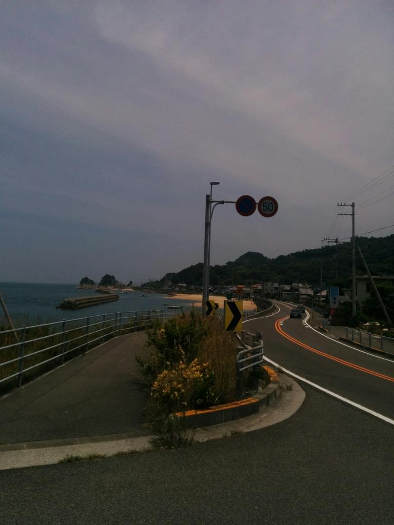 f:id:yusa2:20170808182118j:plain