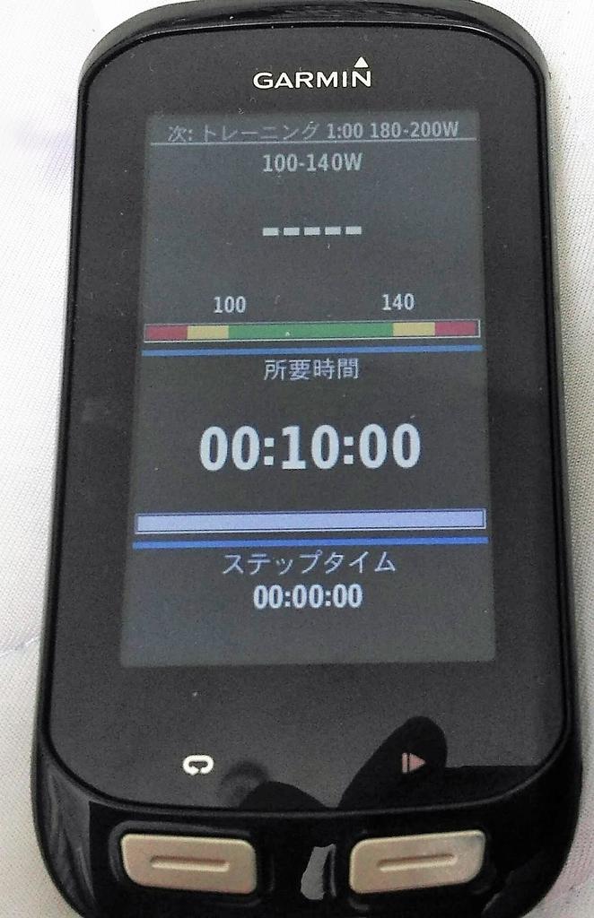 f:id:yusa2:20180903001752j:plain