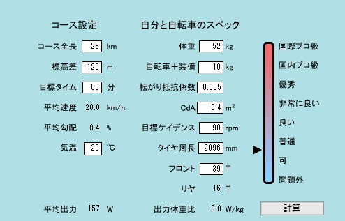 f:id:yusa2:20181031124214j:plain