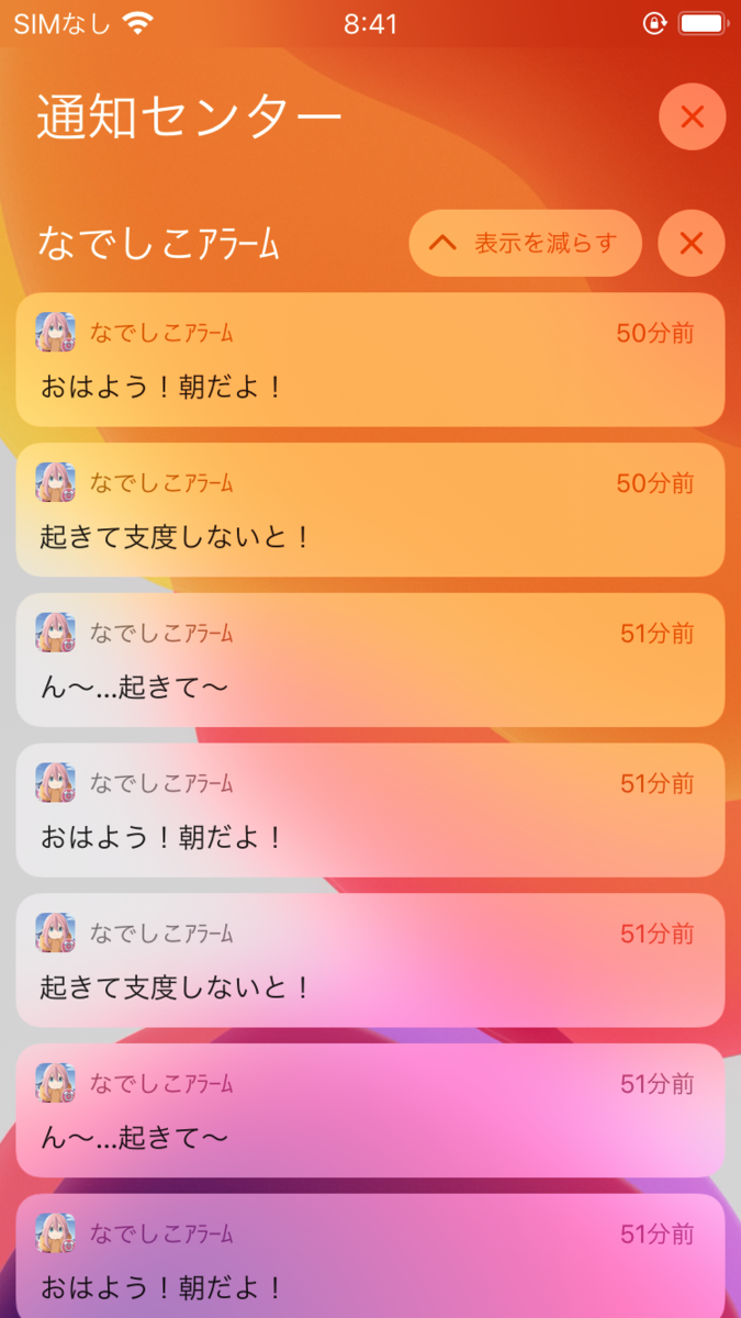 f:id:yusa2:20200321205726p:plain