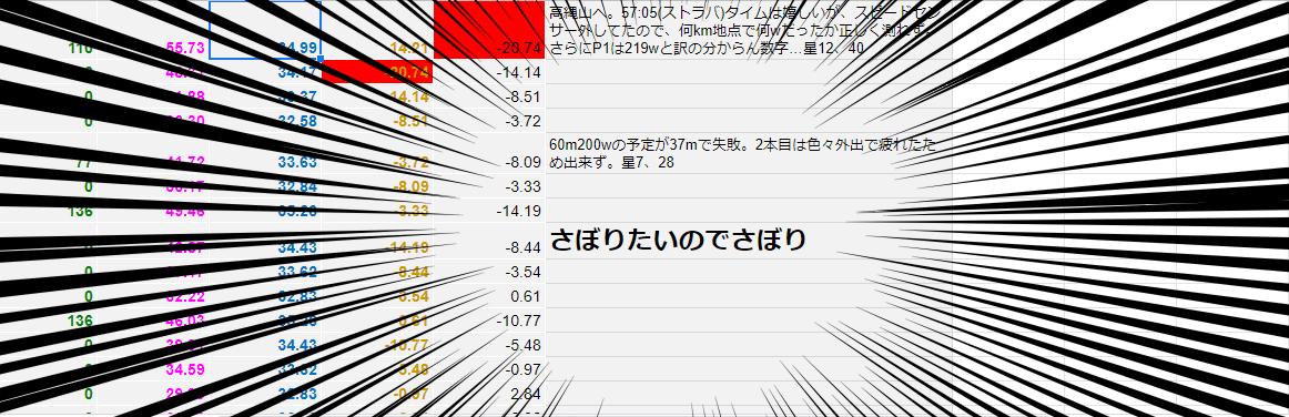 f:id:yusa2:20200328223638j:plain