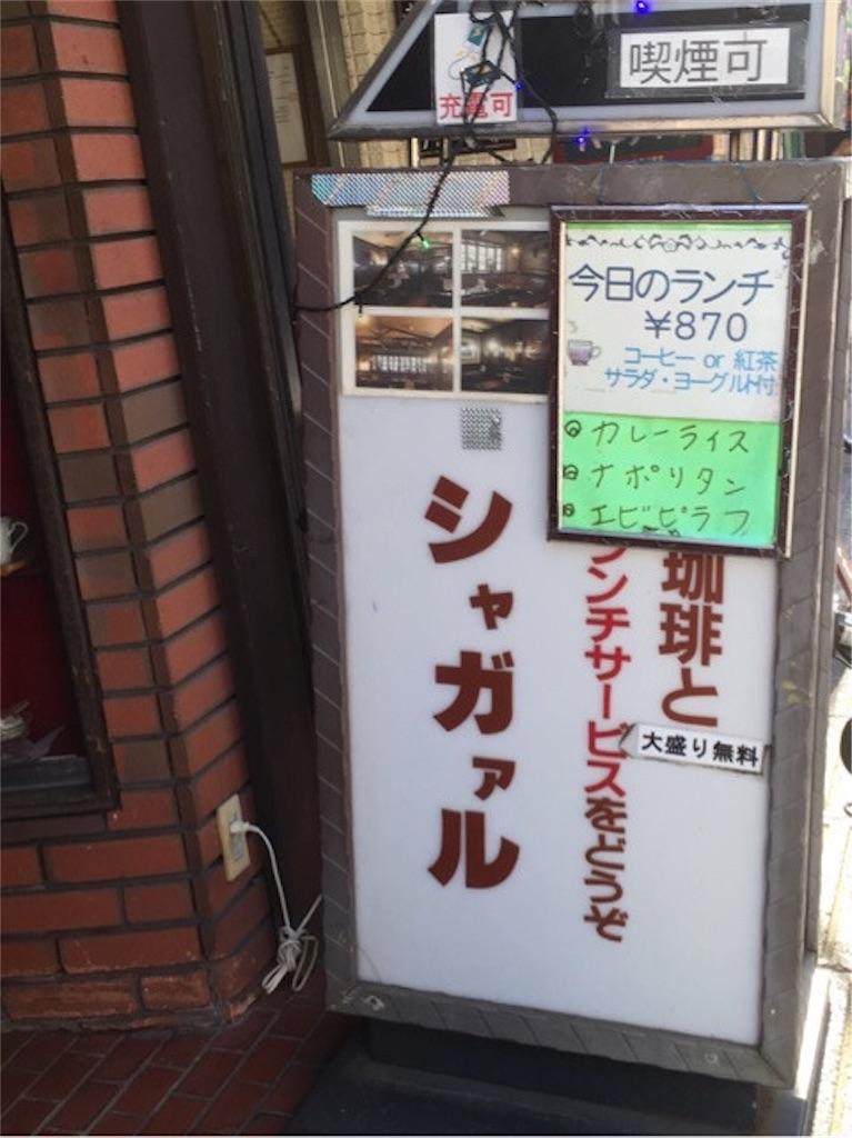 f:id:yusa2pyon2:20180803055120j:image