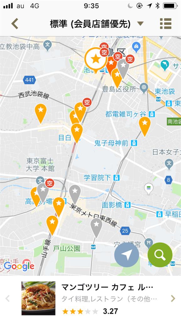 f:id:yusa2pyon2:20180806093625p:image