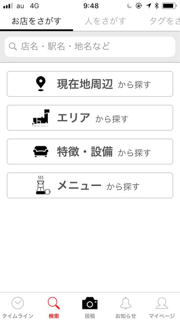 f:id:yusa2pyon2:20180806094818p:image