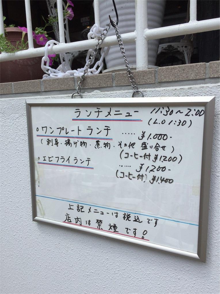 f:id:yusa36:20180812134845j:image
