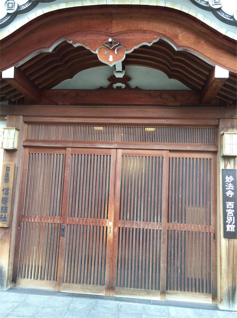 f:id:yusa36:20180822194043j:image