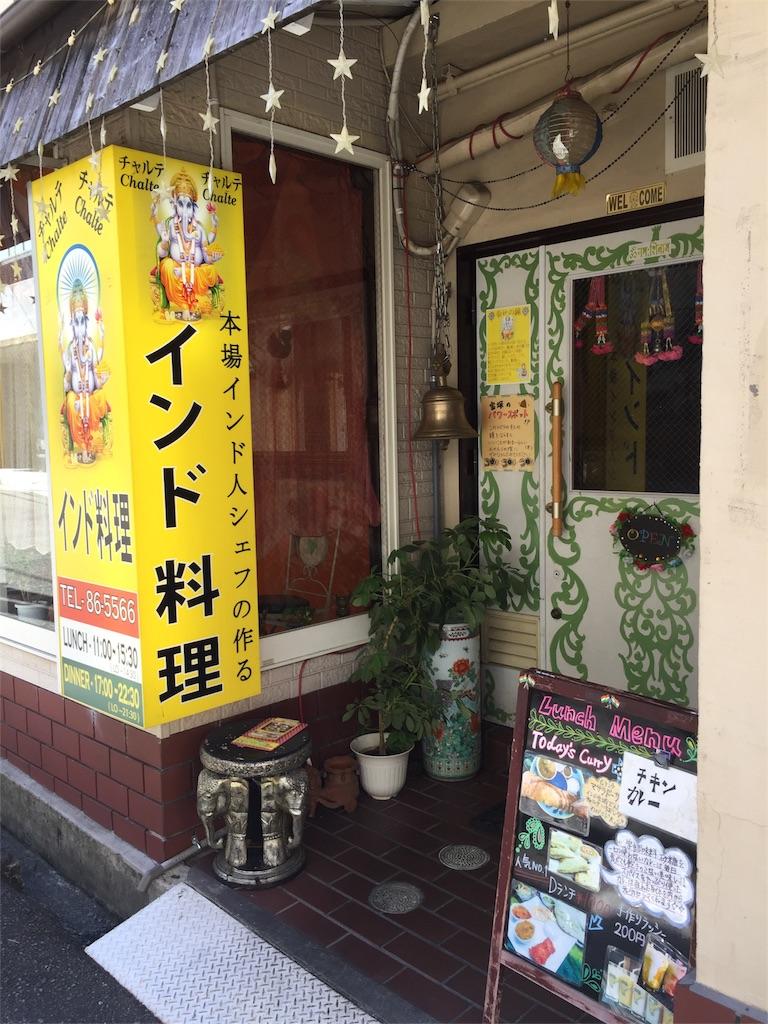 f:id:yusa36:20180902201603j:image