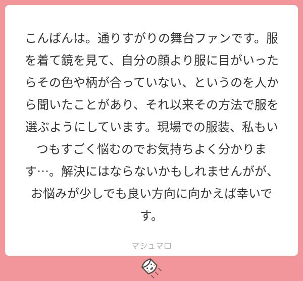 f:id:yusa_ssk:20190121185235p:plain