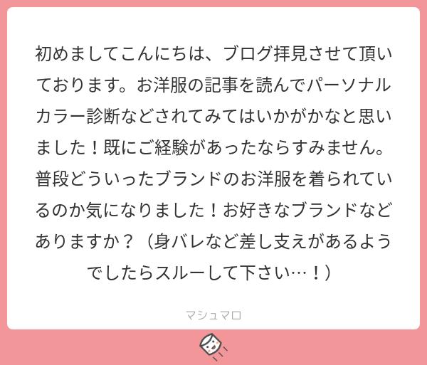 f:id:yusa_ssk:20190128113857p:plain