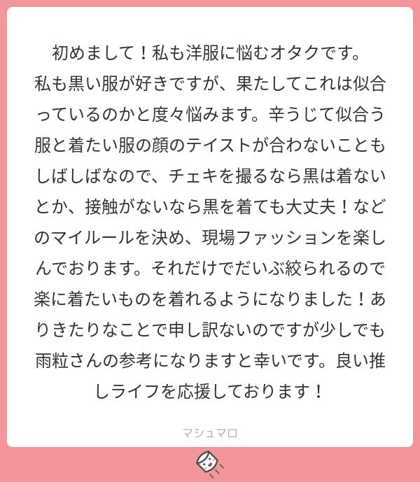 f:id:yusa_ssk:20190201233327p:plain