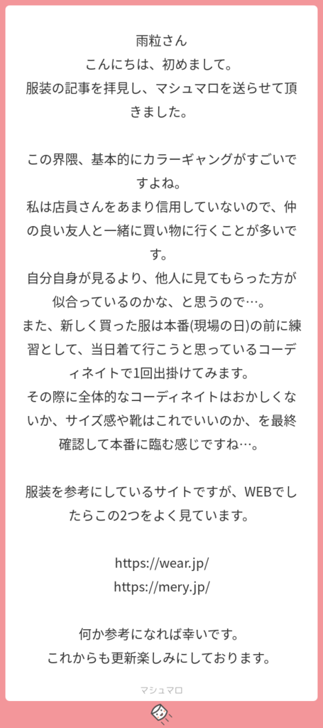 f:id:yusa_ssk:20190201233358p:plain