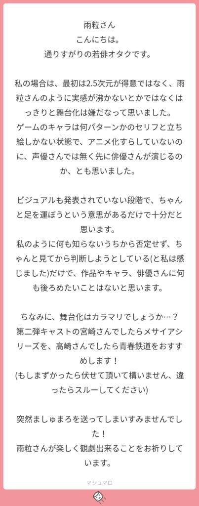 f:id:yusa_ssk:20190207123740p:plain