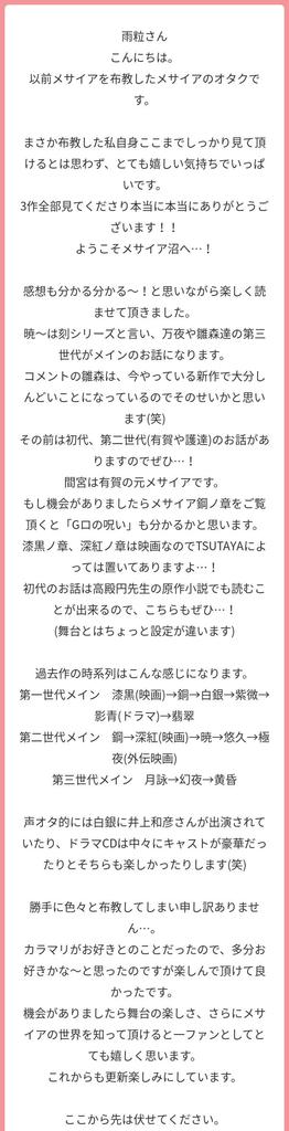 f:id:yusa_ssk:20190218213952p:plain