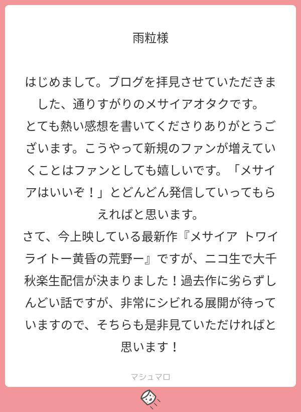 f:id:yusa_ssk:20190224125931p:plain
