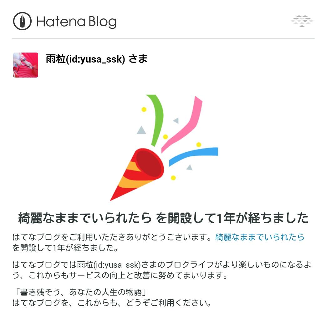 f:id:yusa_ssk:20191012212819j:plain