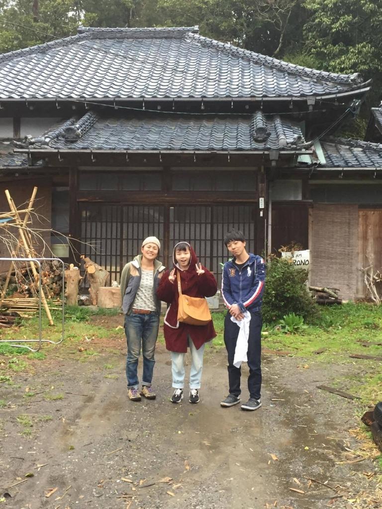 f:id:yusai713:20170409121910j:plain