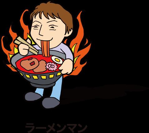 f:id:yusaku-hatanaka:20160113004737j:image:w239