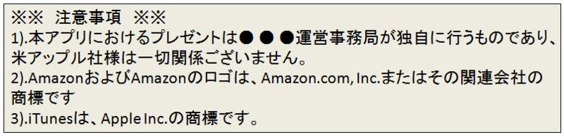 f:id:yusaku-hatanaka:20160113004753j:image:w806