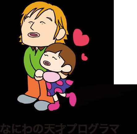 f:id:yusaku-hatanaka:20160113004756j:image:w300