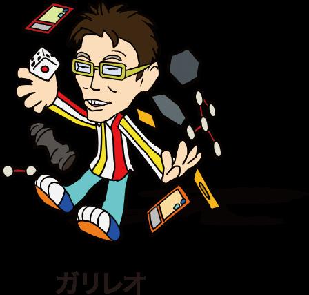 f:id:yusaku-hatanaka:20160113004808j:image:w300