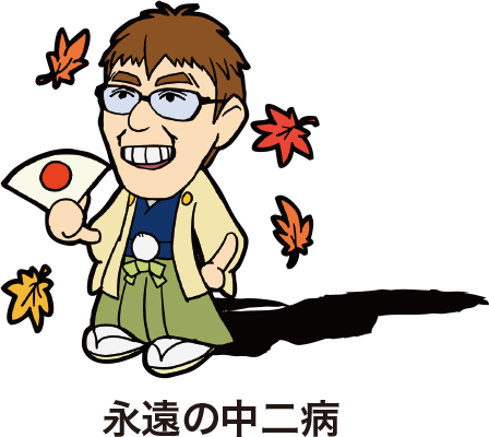 f:id:yusaku-hatanaka:20160113004811j:image:w150