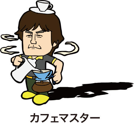 f:id:yusaku-hatanaka:20160113004914j:image:w150